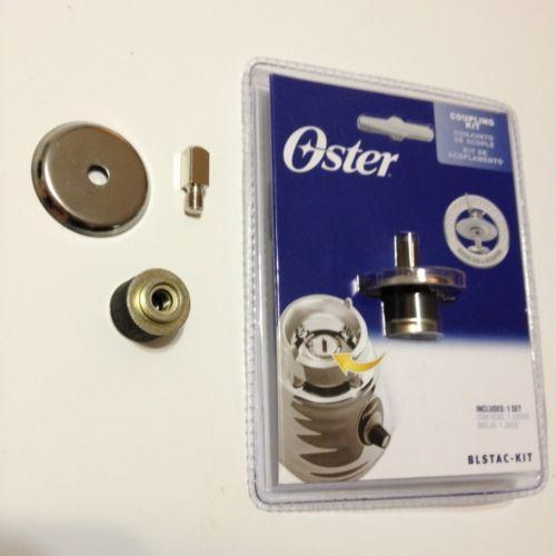 Blender Parts Ebay