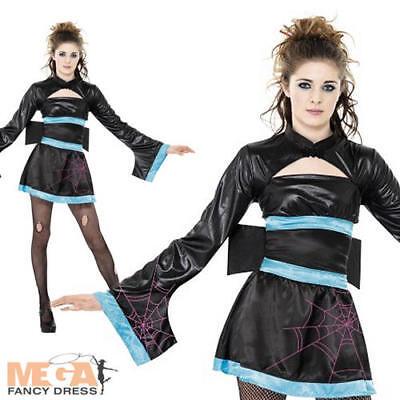 Spider Girl Costume Teen (Spider Geisha Girls Teen Halloween Japanese Fancy Dress Oriental Costume)
