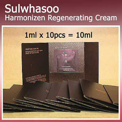 Sulwhasoo Harmonizen Regenerating Cream 10pcs NEW Amore Pacific on Rummage