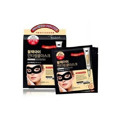 [MEDIHEAL] Black Eye Anti Wrinkle Mask - 1pack (3pcs) / Korea cosmetic