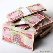 Iraqi Dinar Million