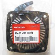 Honda Trimmer