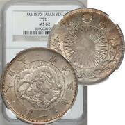 Japan Silver 1 Yen