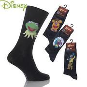 Boys Long Socks