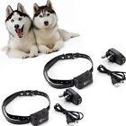 ESKY Dog Bark Collars