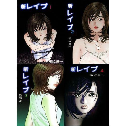 Manga GUNSMITH CATS Revised Edition VOL.1-4 Comics Complete Set Japan Comic F//S