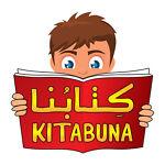 kitabuna_bookshop