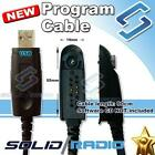 HT1250 Programming Cable