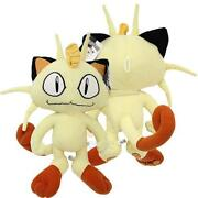 Pokemon Plush Meowth