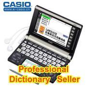 Casio Dictionary