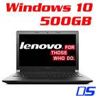 Lenovo Windows 8 2GB PC Laptops & Notebooks