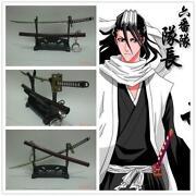 Bleach Sword Keychain