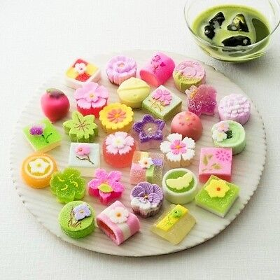 Kyoto,Japan  Wagashi sugar Gift  CANDY additive-free Cha-ganju  20Pieces