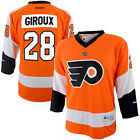 Claude Giroux Philadelphia Flyers NHL Hockey Trading Cards