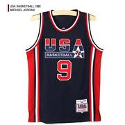 1992 USA Basketball Jersey