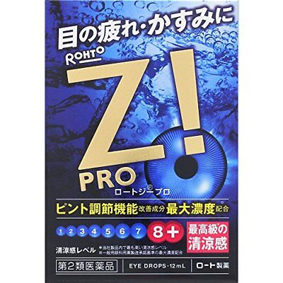 New Eyedrops Rohto Z pro 12ml from Japan high cooling BEST (Best Eye Drops Japan)