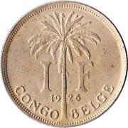 Belgian Congo Coin