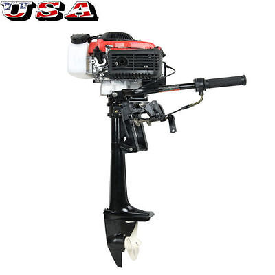 Engineering Motors - New 4 Stroke 4 HP Outboard Motor 57CC Boat Engine With Air Cooling System US