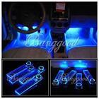 Car Floor Lights