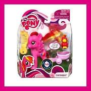 My Little Pony Feathermay