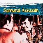 Samurai Action & Adventure Movie LaserDiscs