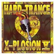 Hard Trance X-plosion