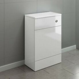 Bathroom 500mm Harper Gloss White Back To Wall Toilet Unit MF2000 REF:GT1228