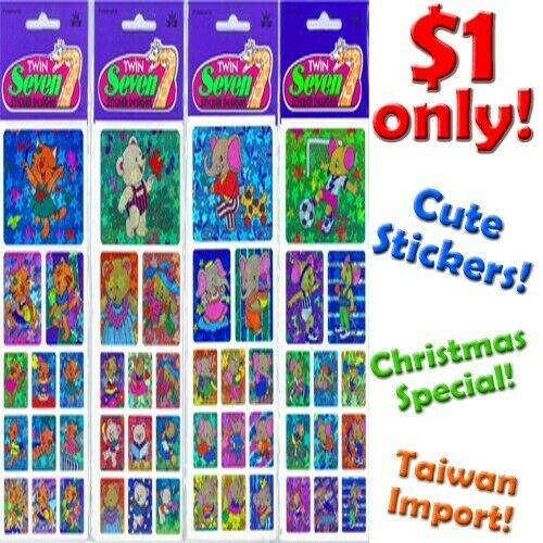 Stickers (Cute Animal Laser Design Sets)  *Lowest Cheapest Prices offer $1 now only! *BNIP!*
