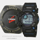 G-SHOCK G-Shock Frogman Wristwatches