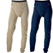 Silk Thermal Underwear