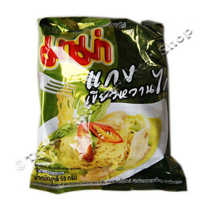 MAMA GREEN CHICKEN CURRY FLAVOUR NOODLES - 30 PACKETS