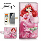 Mermaid Cases, Covers and Skins for Nokia Nokia 5