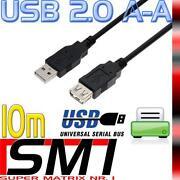 USB Verlängerung 10M