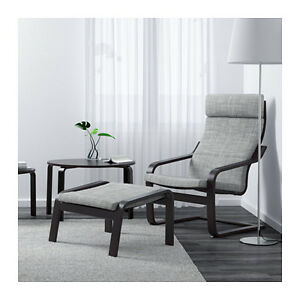 Fauteuil relax + Pause pieds + Tapis + Table basse- NEUF