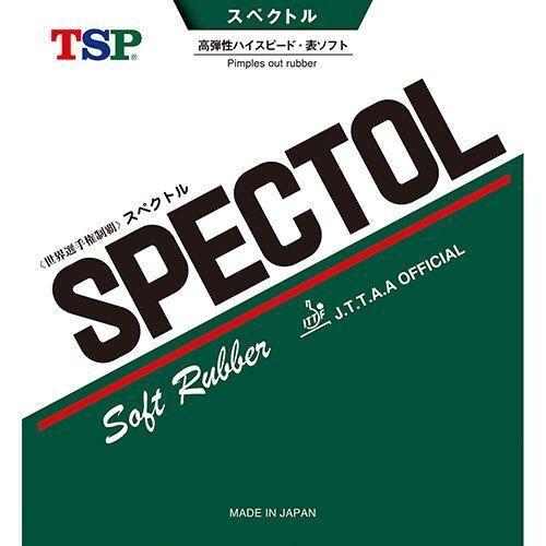 Spectol TSP Red 1.4-1.7