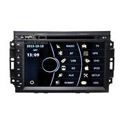 Chrysler 300C Navigation