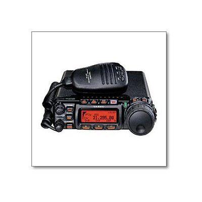 Yaesu FT-857D Amateur Radio HF, VHF, UHF All-Mode 100W JAPAN Japan new.