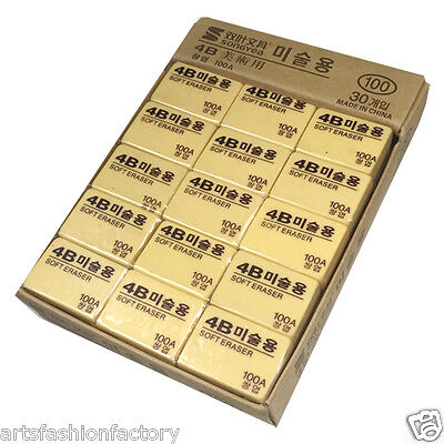Lot Of 30-pack Artists 4b Soft Eraser For Pencil 30-pieces Box Wholesale