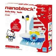 Nanoblock Sanrio