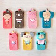 Animal iPhone 5 Case