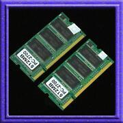 512MB DDR333 PC2700 RAM