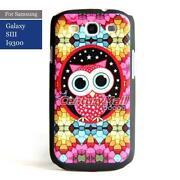 Samsung Galaxy S3 Owl Case