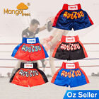 Muay Thai Pants