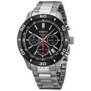 Mens Seiko Watch Black