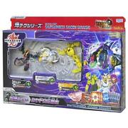 Bakugan Free Shipping