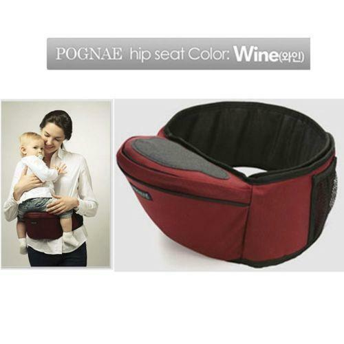 Infant Carrier Seat >> Baby Hip Carrier | eBay