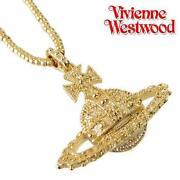 Vivienne Westwood ORB