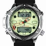 Scuba Diving Watch