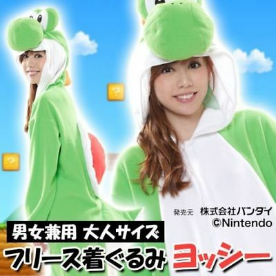 SAZAC Super Mario Brothers Yoshi Fleece Costume Halloween Unisex Adult Japan -