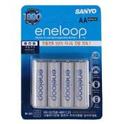 AA Rechargeable Batteries 2000mAh